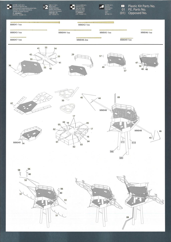 USS HORNET 1/200 MERIT + BIG ED Eduard + MK1 - Page 2 20190711