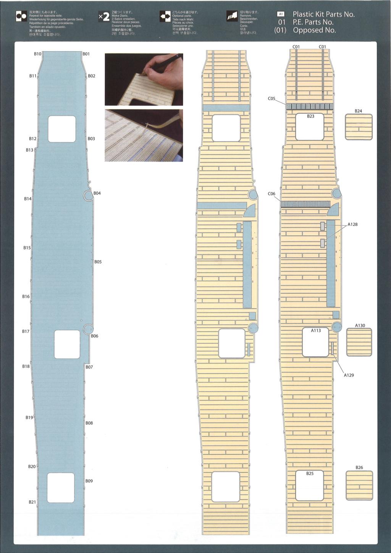 USS HORNET 1/200 MERIT + BIG ED Eduard + MK1 - Page 2 20190717