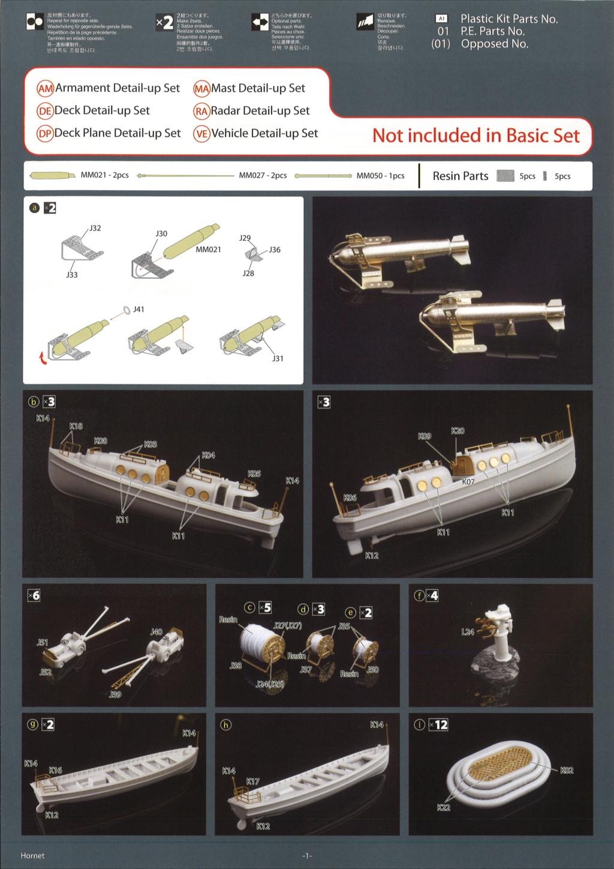 USS HORNET 1/200 MERIT + BIG ED Eduard + MK1 - Page 2 20190724
