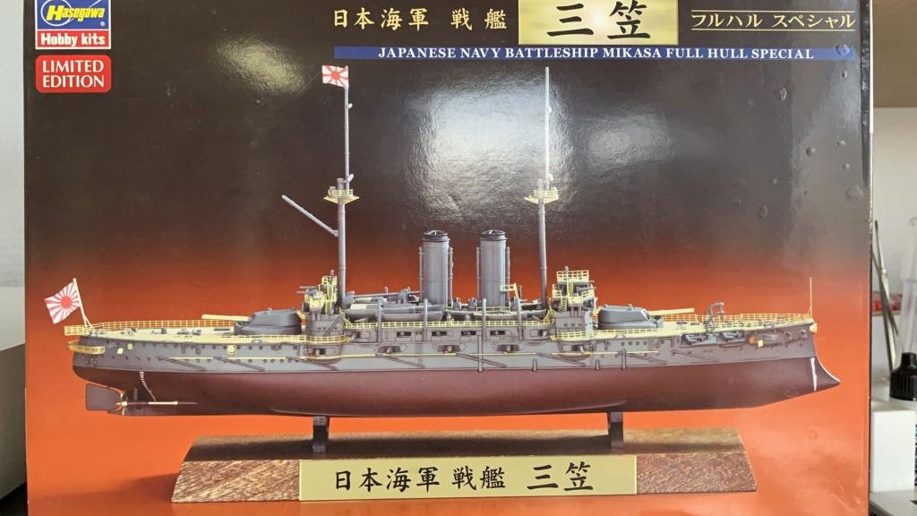 LE MIKASA 1/700 de HASEGAWA full hull + PE + wood deck 2e37a311