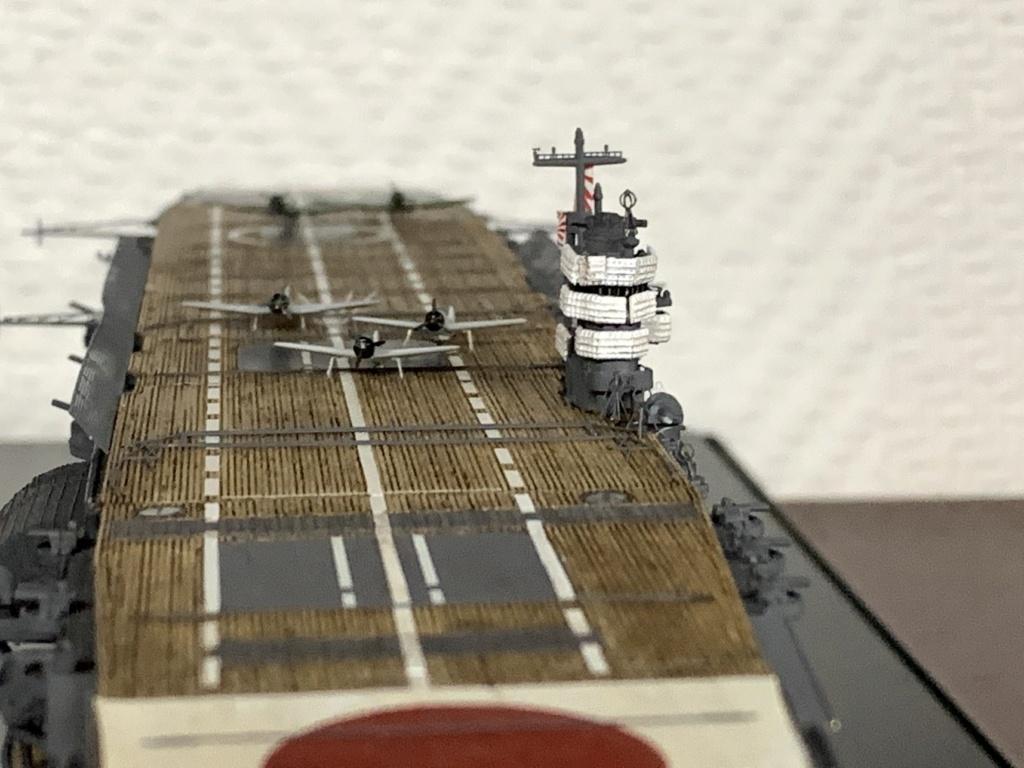 AKAGI 1/700 + kit super détaillage et pont bois - Page 3 Akagi310