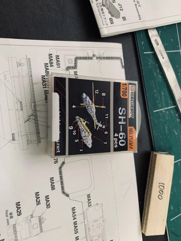 J.M.S.D.F DDH IZUMO FULL HULL SPECIAL - 1/700 HASEGAWA Img_0716