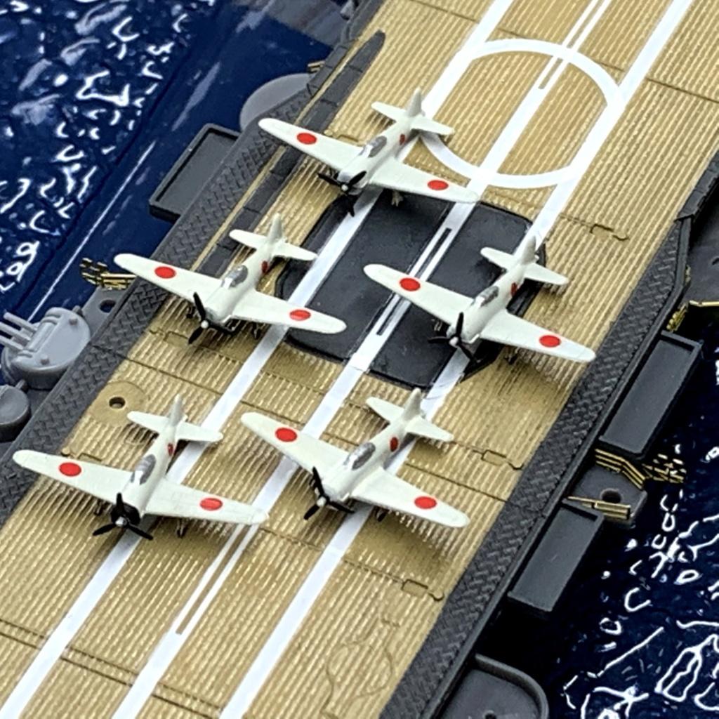 Porte avions SHOHO 1/700 - Hasegawa Img_1724