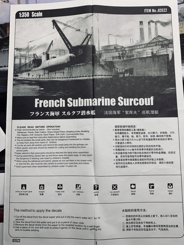 Sous-Marin LE SURCOUF 1/350 Img_2123