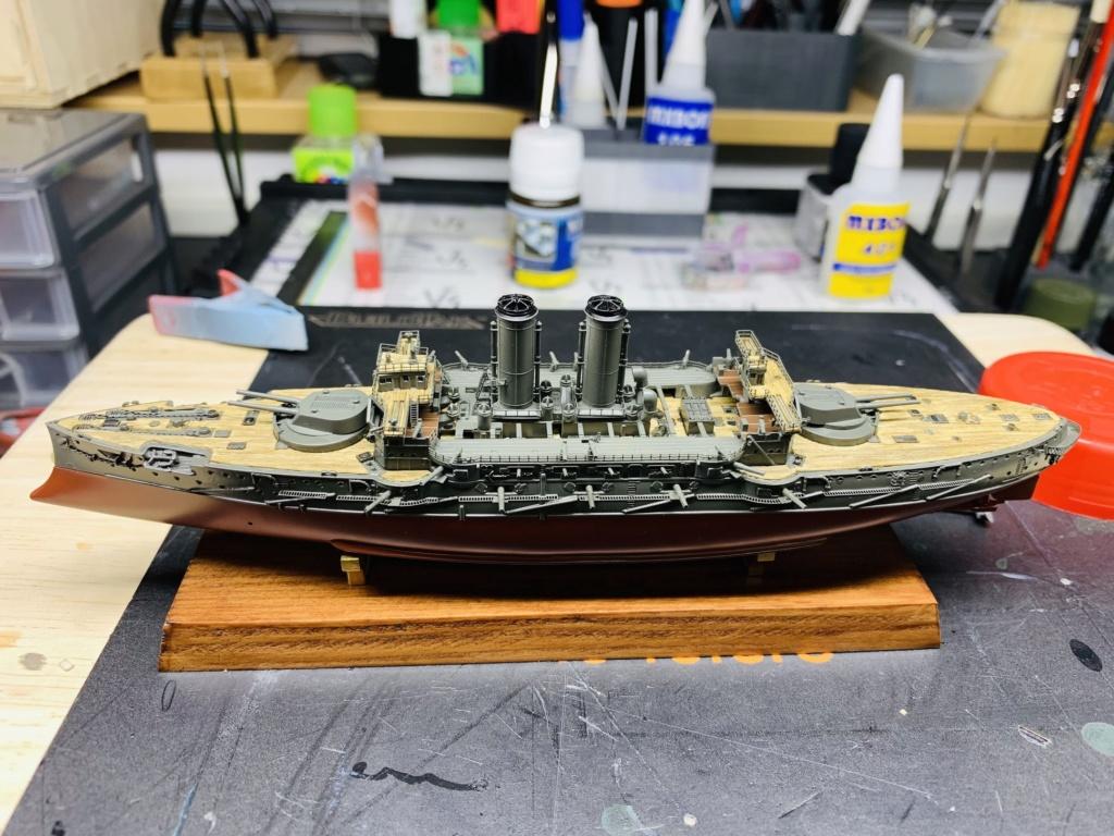 LE MIKASA 1/700 de HASEGAWA full hull + PE + wood deck Img_2531