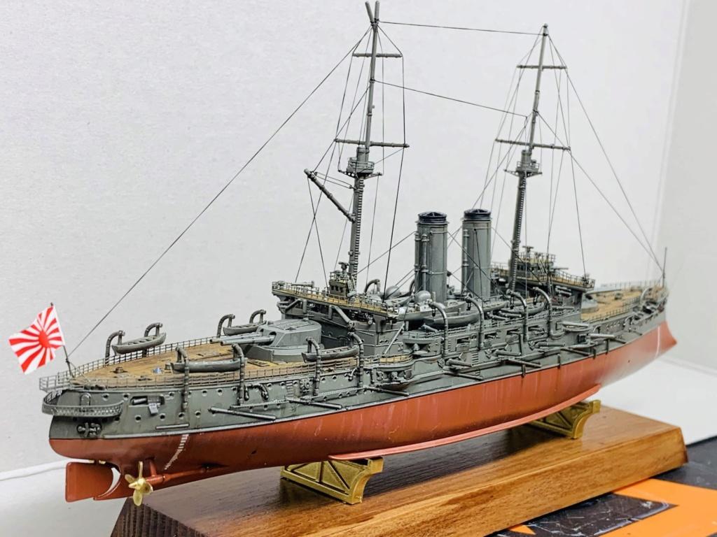 LE MIKASA 1/700 de HASEGAWA full hull + PE + wood deck - Page 2 Img_2619