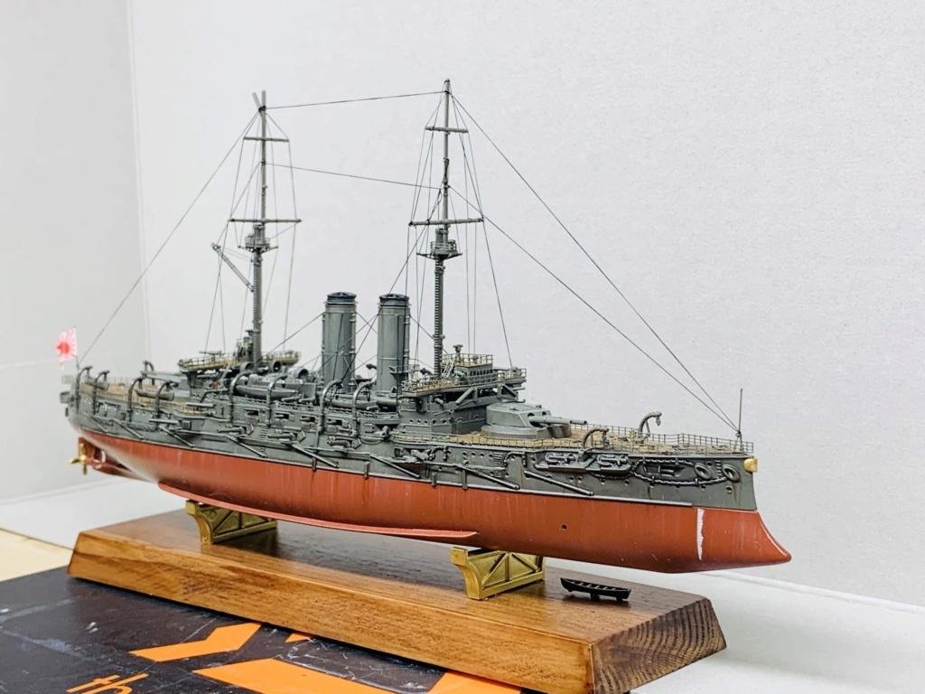 LE MIKASA 1/700 de HASEGAWA full hull + PE + wood deck - Page 2 Img_2620