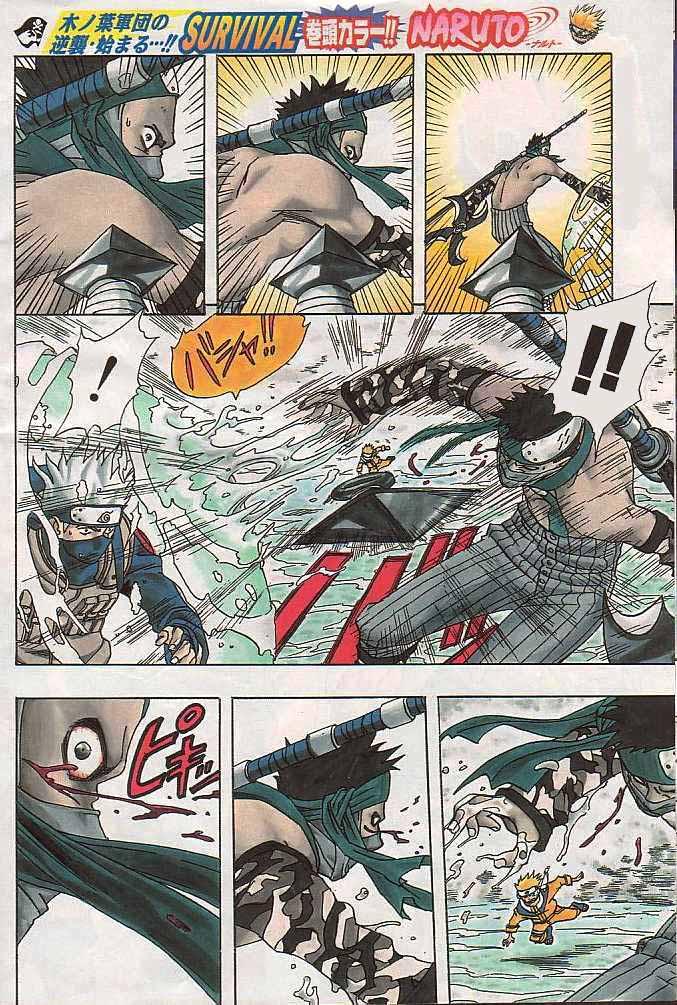 Em quanto tempo de luta o Uchiha Itachi picotaria a Tsunade? - Página 3 03_210