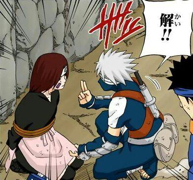 Sakura (Shippuden) vs Kurenai (Clássico) - Página 2 Cb544310