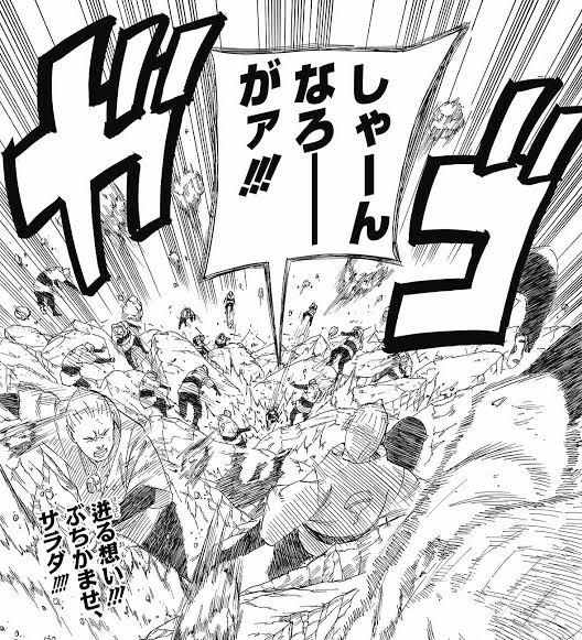 Shikamaru vs Tsunade - Página 3 Image177