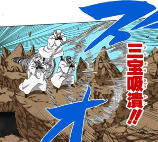 Chiyo, Hinata e Sakura vs Trio Pain Suczze10