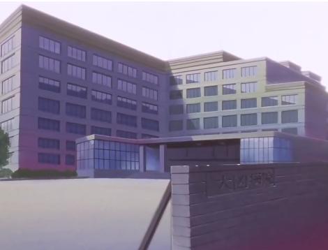 ON Ayaka: A alma de uma flor demoníaca  Screen10