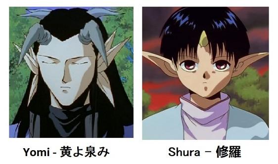 ON Kuroi: Seguindo seu próprio caminho Shuras11