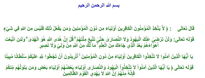 ماهي شروط الاسلام ؟ Oo210