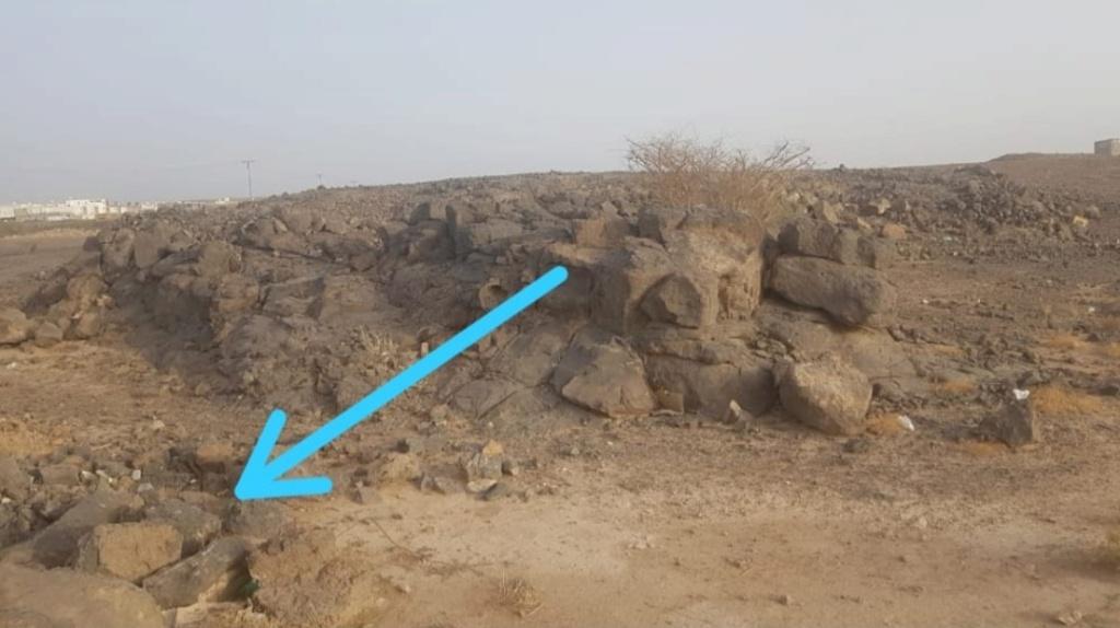 كتابة على صخرة وجرون ارجو التحليل  Screen18