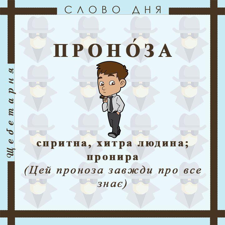 МОВА _2020_13