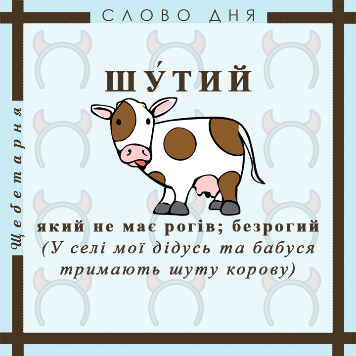 МОВА _2020_14