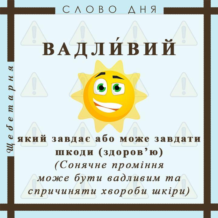 МОВА _2020_15