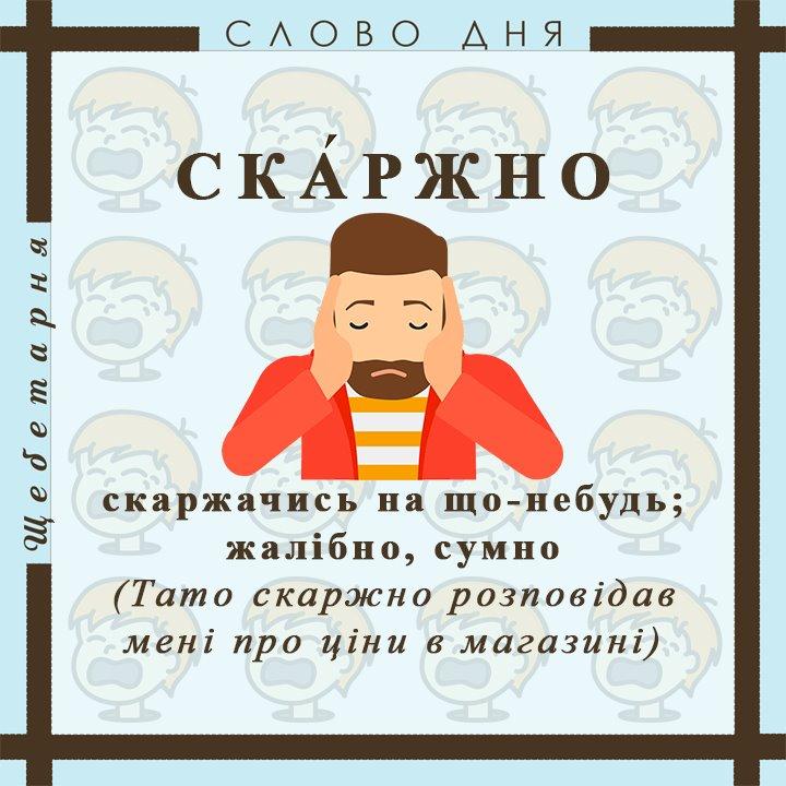 МОВА _2020_16