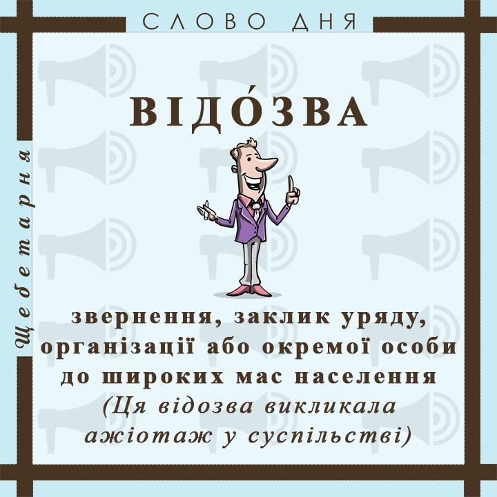 МОВА _2020_22
