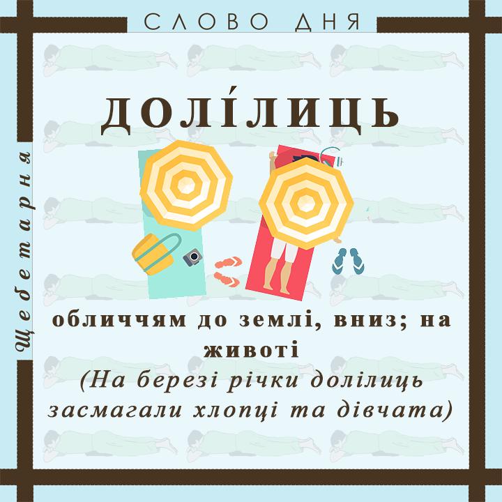МОВА _2020_23