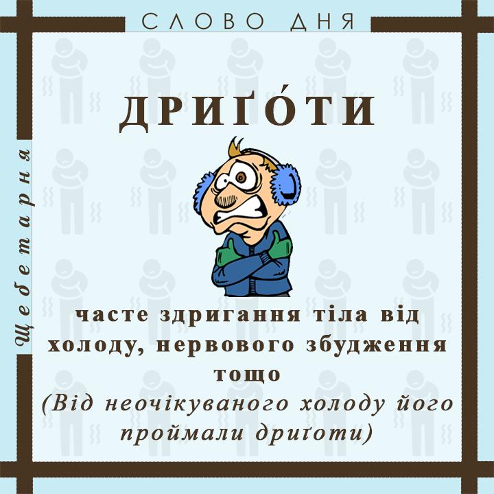МОВА _2020_33