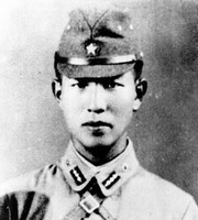 Anecdotes historiques Hiroo-10