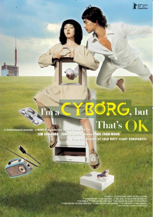 I'm a Cyborg But That's OK (Je Suis Un Cyborg) Im_a_c11