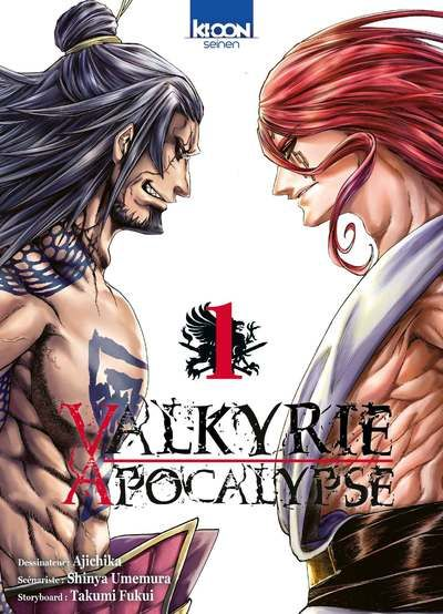 Le dernier manga que vous ayez lu et vos coups de coeurs (livres) Valkyr11