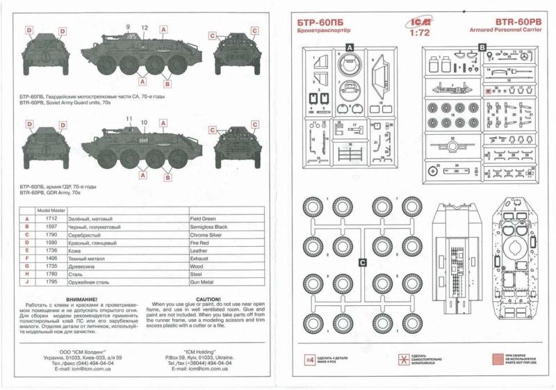 BTR 60 PB - ICM  (decaques en placel) 0119