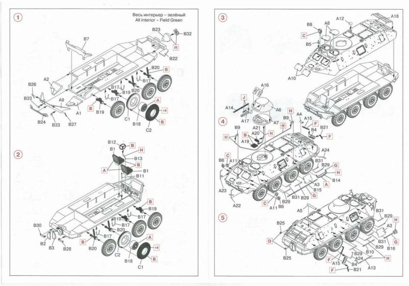 BTR 60 PB - ICM  (decaques en placel) 0212