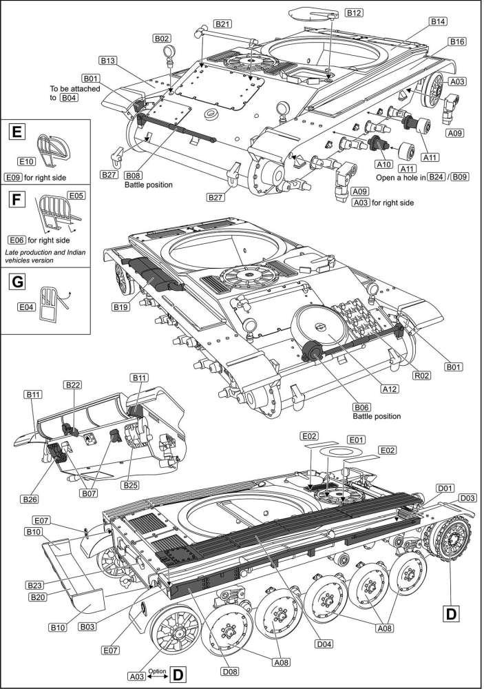 [ACE] - AMX 13/75  -------FINI-------- 0317