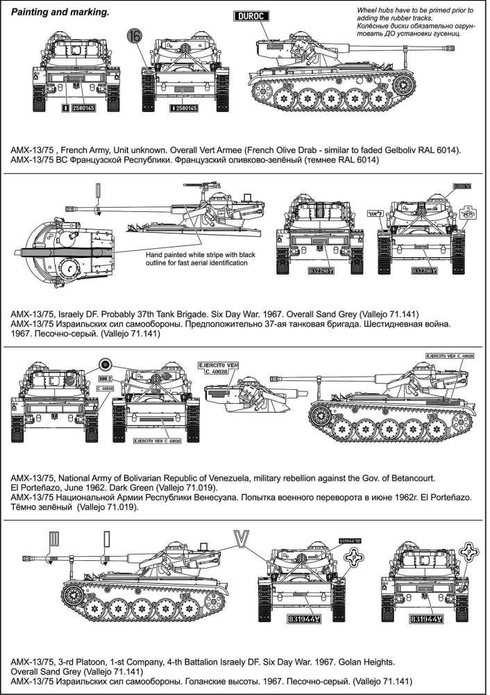 [ACE] - AMX 13/75  -------FINI-------- 0516