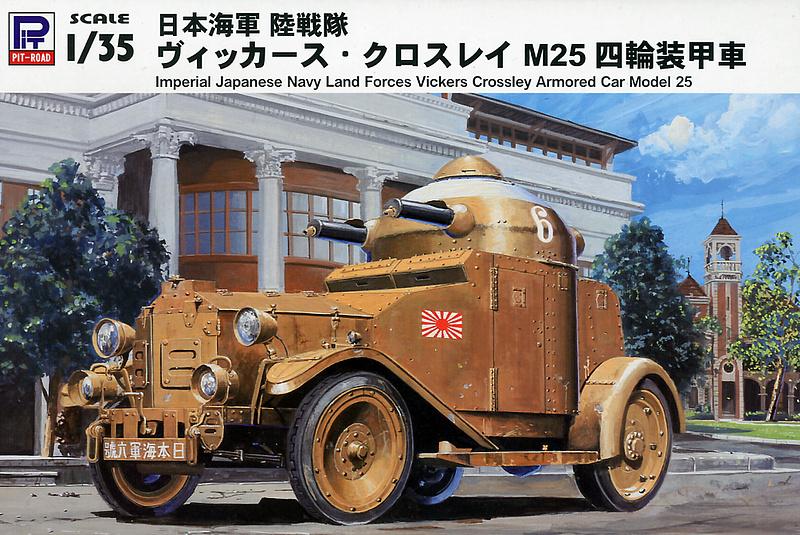 [ Master Box ] - Austin MkIV (FIN) Pitg-210