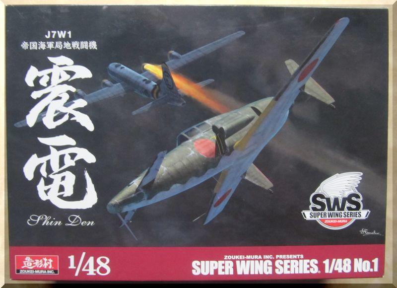 Kyushu J7W1 Shinden - SWS Zoukei-Mura - 1/48ème Bozyte12