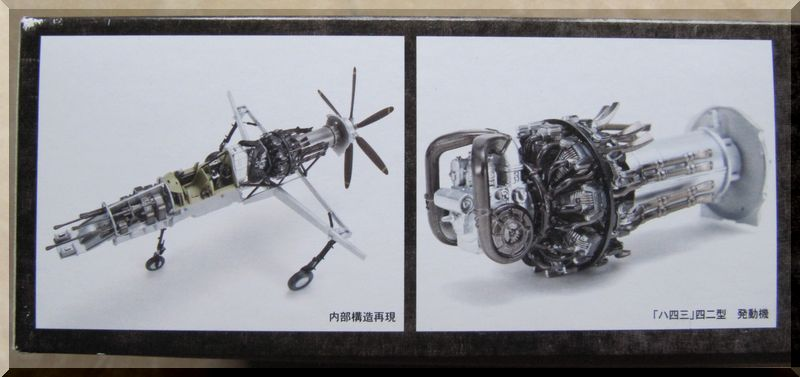 Kyushu J7W1 Shinden - SWS Zoukei-Mura - 1/48ème Cztzo_10