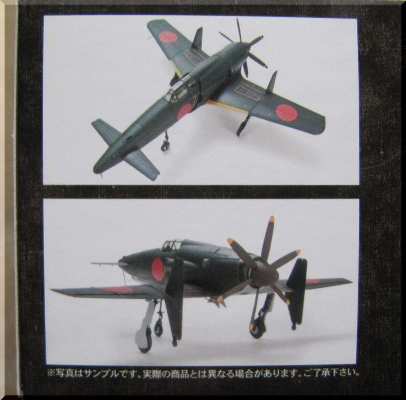 Kyushu J7W1 Shinden - SWS Zoukei-Mura - 1/48ème Cztzo_11