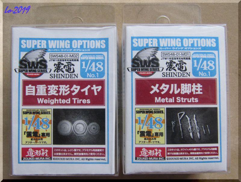 Kyushu J7W1 Shinden - SWS Zoukei-Mura - 1/48ème Roues10