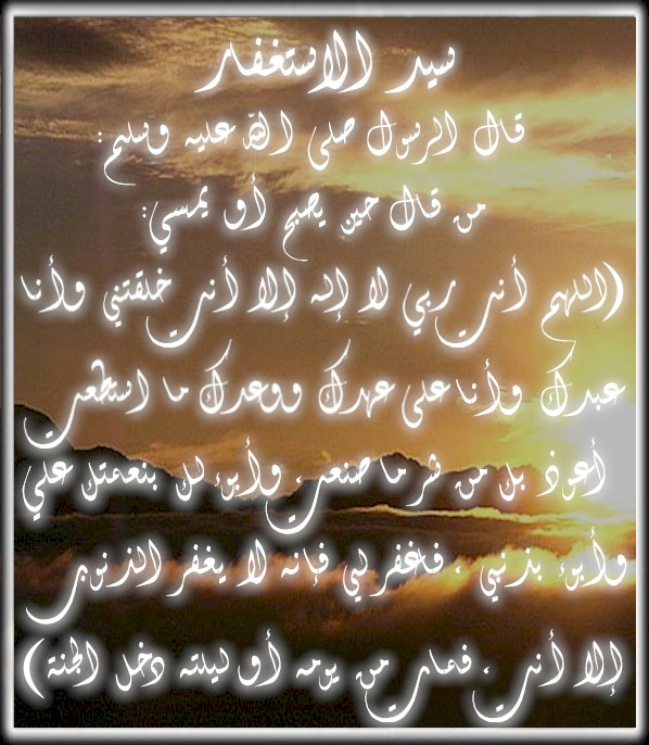 dou3a Sayed10