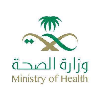 روابط مهمه لموظفي وزارة الصحة 15430111