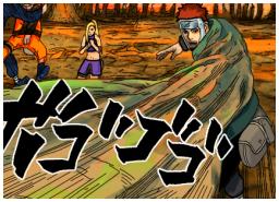 Mokuton, l'art du bois Picdeb12