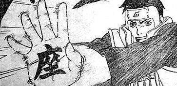 Mokuton, l'art du bois Te3cc110