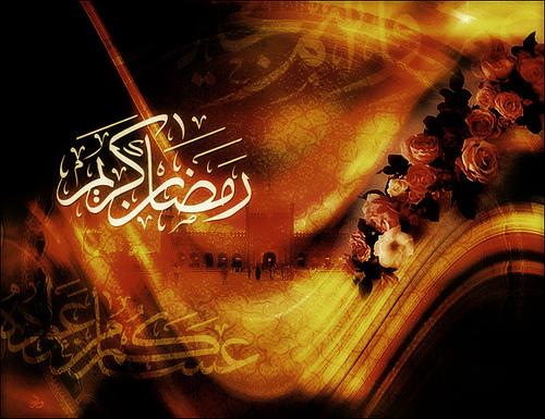 Adkar wa Ad3ia .......... أذكار و أدعية - Page 3 48959810