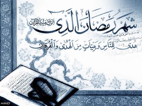 Adkar wa Ad3ia .......... أذكار و أدعية - Page 3 D90b7010