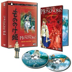 studio ghibli - [Ghibli] Princesse Mononoké 51az1t10