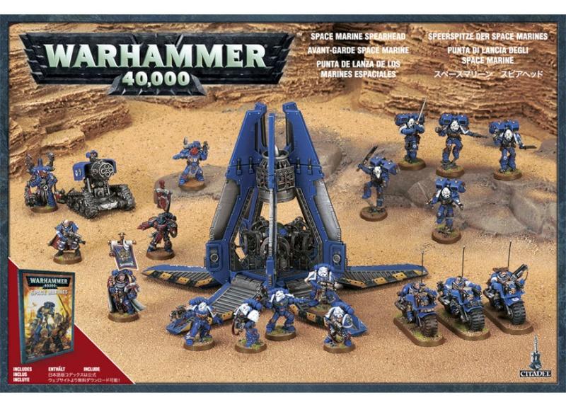 [News] Codex Space Marine V5 M1860010
