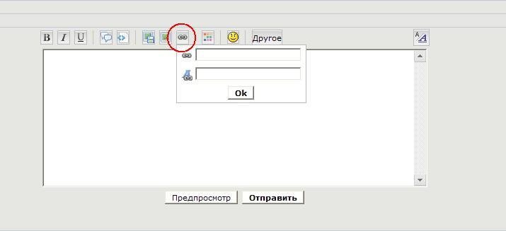 Как вставить ссылку 2008-020