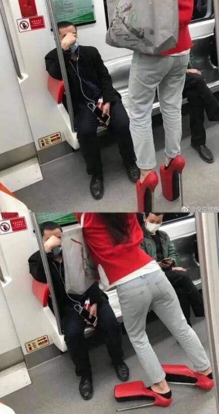 Fashion 20-16810