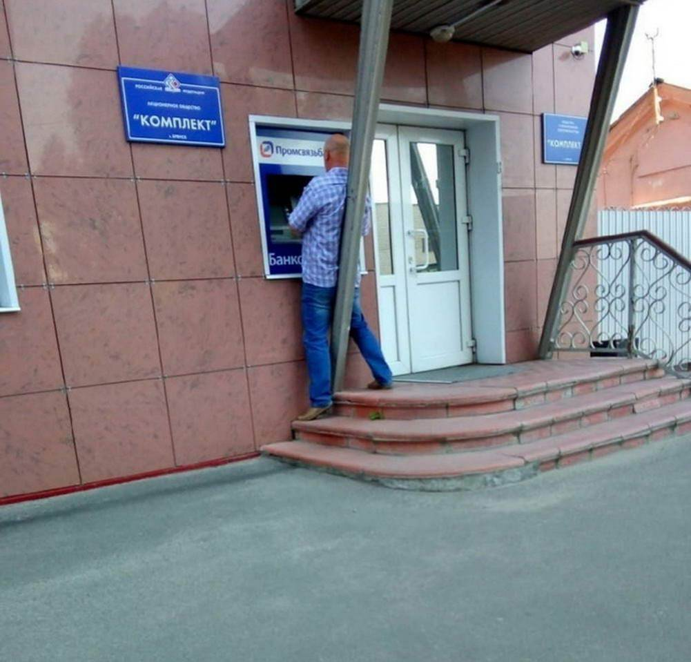 Bancomat in Russia 2f304f10