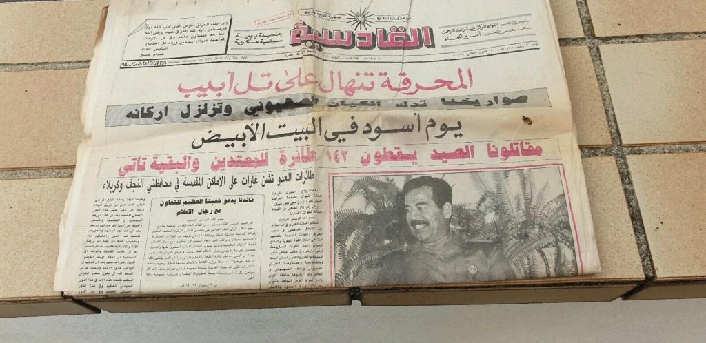 Craps du 1er RPIMa guerre du golfe 91 - Page 2 Irak_p10
